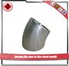 16 inch steel elbow