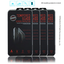 Best 9H mirror screen protector for galaxy grand i9082 new hot products China wholesale
