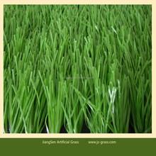 2015 PGM Artificial Grass for Football Field
