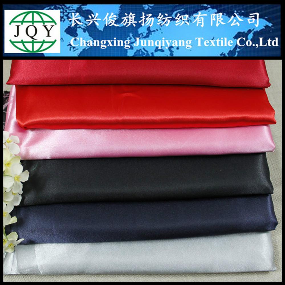 Microfiber Fabric Designer Fabric Sofa Upholstery Fabric