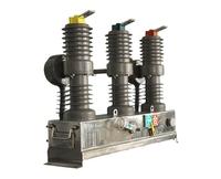 ZW32 Outdoor pole mounted 12kV Vacuum Autorecloser