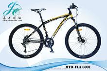 "2015 New 26"" full suspension MTB bike"