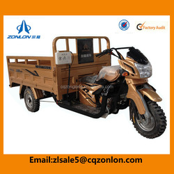 Chongqing 200cc Motor Wehicles Tricycle For Cargo Shipping