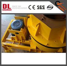 DUOLING( DL Crusher) CONCRETE SAND MAKING MACHINE MANUFACTURER