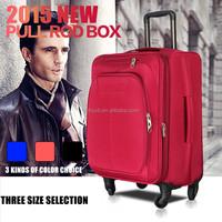 trolley bag,sky travel luggage bag,trolley luggage bag