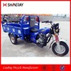 Shineray Three Wheel Motorcycle/ Motor Tricycle Manufacture/ Motor Tricycles