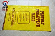 polypropylene rice bag,polypropylene rice package,polypropylene rice packing