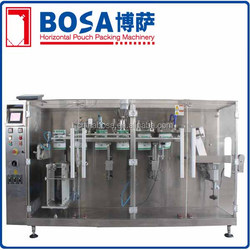 doypack machine to filling washing liquid china best price