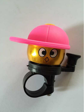 China factory popular children bike bell Aluminum and PP material ding dong bell for sale