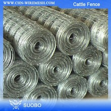 Hot Sale!!!High Strength Long-life Fixed Knot Sheep Fence Woven Wire Fence(Manufacturer)