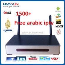 best tv box iptv box arabic iptv box porn video media player hd live 1500+ tv channels no monthly payment