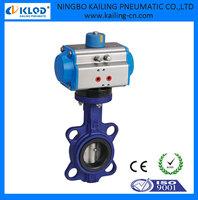 air torque pneumatic actuators control butterfly valve,DN80 KLQD brand
