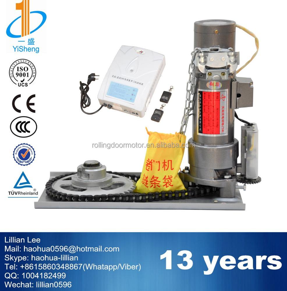 Dc rolling shutter motor electric motors electric motors for Roller shutter electric motors