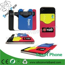 silicone smart card wallet, silicone card holder wallet