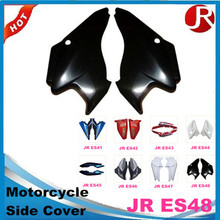 MOTORCYCLE SIDE COVERS, BODY PARTS
