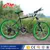"2015 best selling models bicycle / 24"" mtb mountain bike / derailleur adult sports mountain bike"