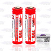 Wholesale IMR efest 14500 battery imr 14500 700mah battery high quality ecig battery for factory price