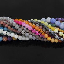 Wholesale Cheap Frosted Purple Cracked Agate Stone Beads Round 6 8 10 12 14mm