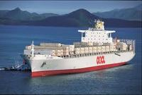 Reliable China A-class freight forwarder offer professional ocean freight container shipping service to Chile with good rate