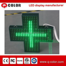 P18 Outdoor IP65 Cross Green LED sign for Pharmacy
