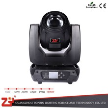 2015 Hottest Export Quality 330W Beam Light Stage Light For Club/Disco