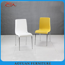A183 modern leather metal dinner chair