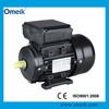 ML electric fan motor
