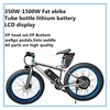 2015 cheap chinese electric dirt bike