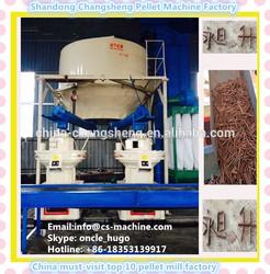 CSPM hottest CE palm leaves pellet machine for sale