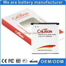 new model 2800mah S5 I9600 mobile phone battery for samsung