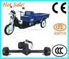 Prominent 3 Wheel Battery Rickshaw Motor,Bangladesh 850w electric rickshaw motor,Amthi