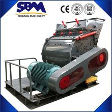 SBM high quality electric hammer mill for sale , hammer mill supplier for sale