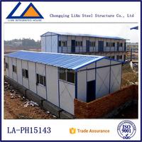 Low Cost Prefabricated Modular Prefab House Price