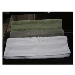 Luxury Soft Dobby Jacquard Organic Egyptian Cotton Towels