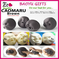 4 Type Face Emotions Vent Ball Toy Resin Human Face Doll CAOMARU Adult Stress Relievers Japanese Design Anti-stress
