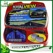 Total View 360 degree Adjustable Blind spot mirror car view