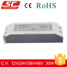 KV-12030-DA DALI dimmable led driver 30w IP 20 for LED Strip light use work with Tridonic DALI system