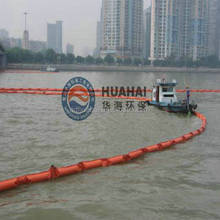 Solid float PVC oil boom/oil spill boom /pvc oil containment boom