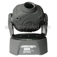 made in China 70w rotation led moving head projection light