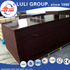 film faced plywood ,commercial plywood from luli group(since 1985)