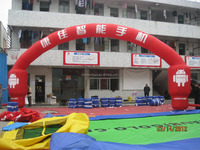 giant Inflatable Sports Arch Event Entrance
