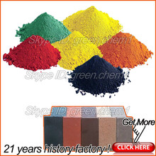 Bright color iron oxide red black brown yellow pigments for pavers blocks/ceramic tiles/concrete coloring