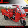 Best price cargo tricycle with driver cabin/three wheel covered motorcycle