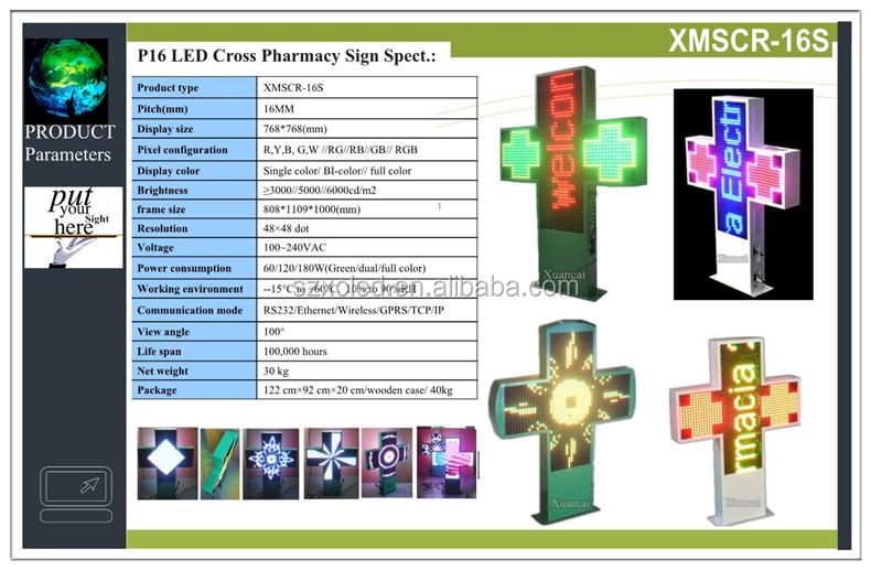 LED cross pharmacy sign-4.jpg