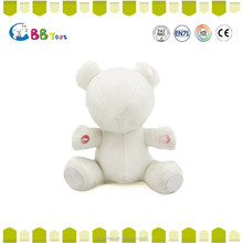 In 2015 customizable new plush toys,The sound of pure white bear