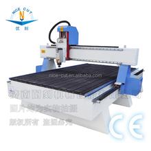famous brand wood/mdf cutting cnc machine NC-R1325 china cnc wood router