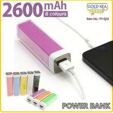 high capacity portable power source /external rechargeable power bank for mobile/power bank