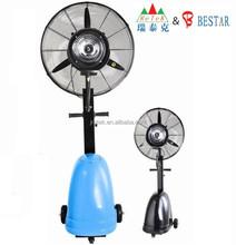 26inch outdoor water mist fans