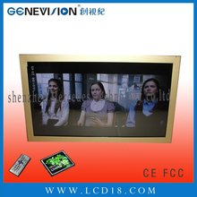 "26"" 3D Digital Signage ad player"