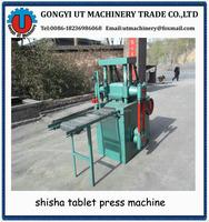 Pop In Arab Hookah Tablet Pressing Machine / Good Price Shisha Tablet Charcoal Making Machine (Mob:008618236968979)